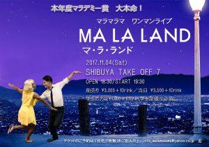 マラマラマ(vo)グループ @ 渋谷:TAKE OFF 7 | 渋谷区 | 東京都 | 日本